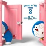 「STAND BY ME ドラえもん」再び映画化 3歳ののび太と亡きおばあちゃんの物語