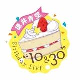 "「Birthday LIVE ""10&30""」ロゴ"