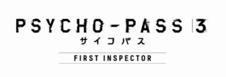 """「PSYCHO-PASS サイコパス 3」""""戦いが決着を迎える""""特別編集版、20年春に劇場公開"""