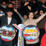 木村佳乃、「妖怪学園Y」で実は2役に挑戦「声優人生1、2を争う全力投球」
