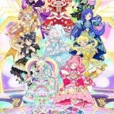 「キラッとプリ☆チャン」シーズン3放送決定 「ミラクル☆キラッツ」新コーデ発表&謎のアイドルも登場