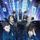 【今期TVアニメランキング】「PSYCHO-PASS サイコパス 3」最終話が首位