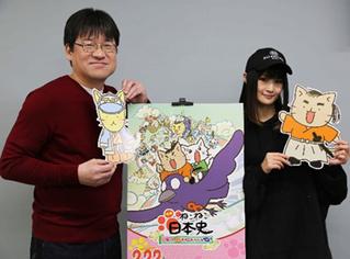 「映画 ねこねこ日本史」小林ゆうとゲスト声優の佐藤二朗によるアフレコ映像公開