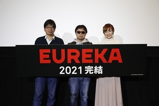 「エウレカ ハイエボ3」の正式タイトルは「EUREKA」 完全新作でエウレカによりそうドラマを描く