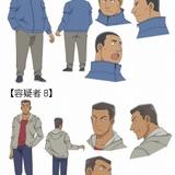 「名探偵コナン」新春スペシャル、容疑者役に「チョコレートプラネット」