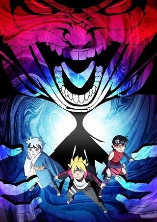 TVアニメ「BORUTO-ボルト-」新章「ムジナ強盗団編」1月下旬スタート 原作漫画につながるシリーズ
