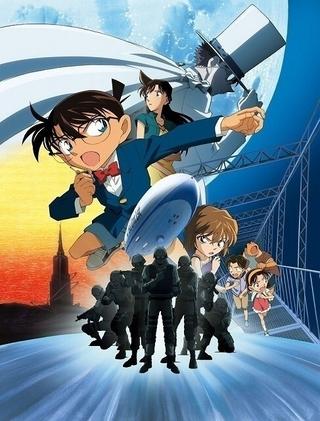 2010年公開の劇場版第14弾「天空の難破船」