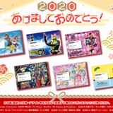 「ポケモン」「プリキュア」などの人気キャラから新年の手紙が届くキャラレター発売中