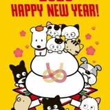 「うちタマ?!」放送記念 「タマ&フレンズ」×タワレコ限定コラボグッズが1月10日発売