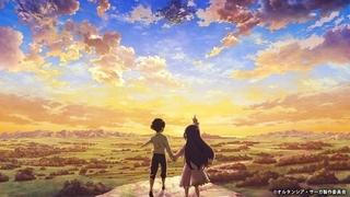 スマホ向けゲーム「オルタンシア・サーガ」TVアニメ化 主題歌アーティストは「MY FIRST STORY」