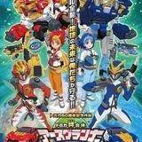 「トミカ」50周年記念アニメ「トミカ絆合体 アースグランナー」4月放送開始