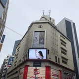「Mixalive TOKYO」が開業する、「シネマサンシャイン池袋」が入居していたビル