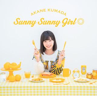 「Sunny Sunny Girl◎」アーティスト盤ジャケット