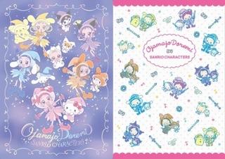 コラボデザインの「みんなで仲良く!おジャ魔女アニバーサリー」(左)と「ファンシーポップデザイン」