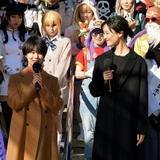 """高畑充希&菜々緒、""""コスプレの聖地""""名古屋・大須観音で、コスプレイヤーたちを質問攻め"""