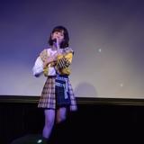 熊田茜音、初の単独イベントで自身の19年の道筋を書いた畑亜貴作詞曲に感極まる