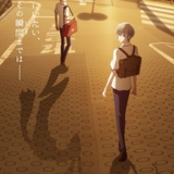 草摩由希と夾の哀愁が漂う「フルバ」2ndシーズンのティザービジュアルが公開