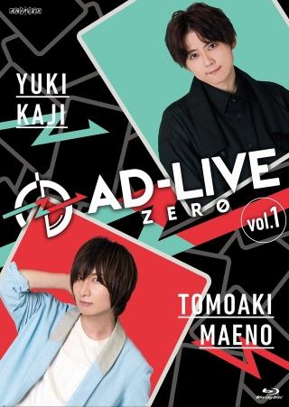 鈴村健一プロデュースのアドリブ舞台劇「AD-LIVE」20年の全16公演開催決定
