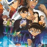 「紺青の拳」TV初放送 「金ロー」春のアニメ祭りはジブリ、コナン、ディズニーの強力ラインナップ
