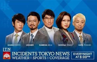 2月29日に「緋色の弾丸×東京事変」コラボ映像もオンエア