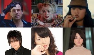 ハーレイ・クイン役は東條加那子が続投 花澤香菜&森川智之も参戦