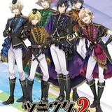 「ツキウタ。 THE ANIMATION 2」7月に放送延期 6月26日に主題歌CD2枚同時リリース
