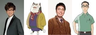 「泣きたい私は猫をかぶる」本予告映像ほか公開 山寺宏一と「おぎやはぎ」小木博明の出演も決定