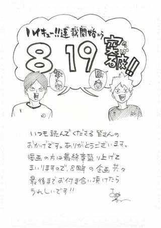 ハイ キュー アニメ 無料