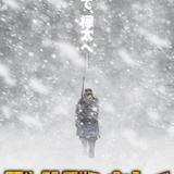 「ゴールデンカムイ」第3期、10月放送決定 杉元たちが樺太の地を踏む第1弾PV公開