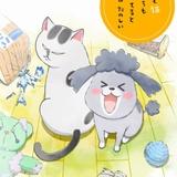 花澤香菜&杉田智和が犬猫に ショートアニメ「犬と猫どっちも飼ってると毎日たのしい」PVなど発表