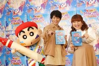 山田裕貴、声優初挑戦に強い意気込み「アニメ愛、声優さんへの愛を届けたい」