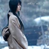 「るろうに剣心 最終章」雪代巴役は有村架純 佐藤健「美しく、儚い時間を過ごした」