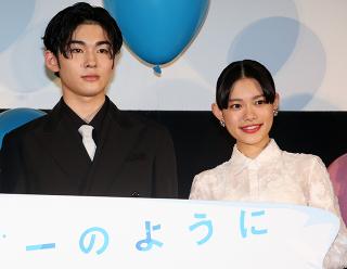 市川染五郎、アニメで映画初出演・初声優・主演を全う「違う成長につながった」