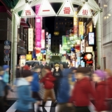 TVアニメ「池袋ウエストゲートパーク」7月放送 マコト役の熊谷健太郎らキャスト&スタッフ発表