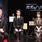 「ガンダム 閃光のハサウェイ」ハサウェイ役に小野賢章 上田麗奈、諏訪部順一の出演や主題歌も発表