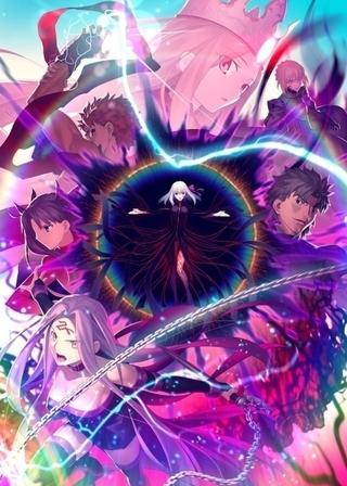 「劇場版 Fate/stay night [HF]」最終章、4月25日に公開延期