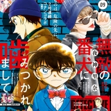 「Sho-Comi」が「コナン」と2号連続コラボ 「ちゃお」付録は「コナン」ブロマイド