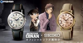 """""""シャーロキアン""""コナン&沖矢昴モデルのセイコーコラボ腕時計が発売"""