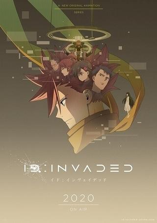 【藤津亮太の「新・主人公の条件」】第16回 「ID:INVADED」鳴瓢秋人