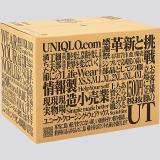 「エヴァンゲリオン」×ユニクロ「UT」発売、コラボボックスで配送