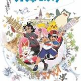 「ポケットモンスター」「超電磁砲T」「食戟のソーマ」「天晴爛漫!」放送延期