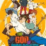韓国発の格闘漫画「ゴッド・オブ・ハイスクール」MAPPA制作でアニメ化 橘龍丸、大橋彩香ら出演