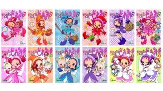 「おジャ魔女どれみ」アニメコミックスの復刻電子版が発売