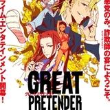 WIT STUDIO最新作「GREAT PRETENDER」キービジュアル&メインPV公開 6月2日からNetflix先行配信