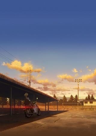 スーパーカブが紡ぐ友情を描く「スーパーカブ」TVアニメ化 夜道雪、七瀬彩夏、日岡なつみ出演