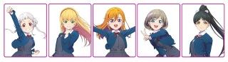 新シリーズで活躍する、嵐、平安名、澁谷、唐、葉月(左から)