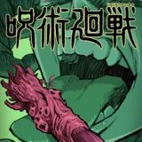 「呪術廻戦」両面宿儺役に諏訪部順一 MAPPA制作で10月放送開始