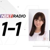 前野智昭&茅野愛衣によるアニプレックスWEBラジオがスタート ゲストに「かぐや様」キャスト