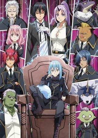 「転スラ」シリーズ放送延期 TVアニメ第2期21年1月、「転スラ日記」4月放送開始に