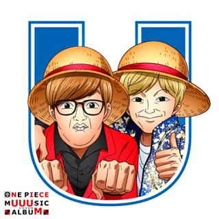 HIKAKIN&SEIKINが「ウィーアー!」をカバー 「ONE PIECE」スペシャルコラボMV公開